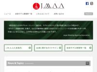 日本モデルエージェンシー協会