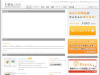 j-sta.com