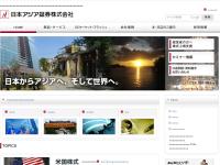 日本アジア証券