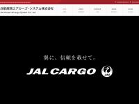 日航関西エアカーゴ・システム