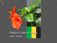 在ジャマイカ日本国大使館
