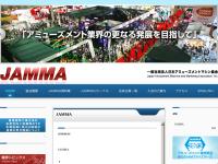 社団法人・日本アミューズメントマシン工業協会