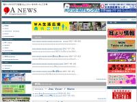 J.A.News