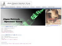 Japan Network Operator's Group