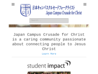 Japan Campus Crusade for Christ
