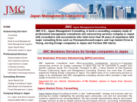 Japan Management Consulting Partnership