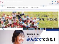 日本フラッグフットボール協会