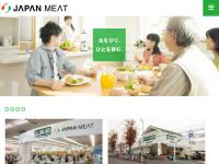 ジャパンミート