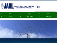 日本アマチュア無線連盟(JARL)