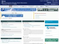 日本セキュリティ監査協会 (JASA)