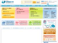 日本言語聴覚士協会