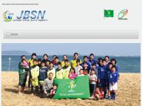 JAPANビーチサッカーネットワーク (JBSN)