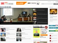 日本消費者新聞社