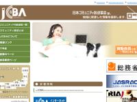 日本コミュニティ放送協会