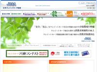 日本クレジットカード協会