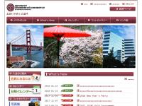 北加日本商工会議所(JCCNC)