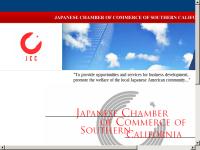 南加日系商工会議所(JCCSC)