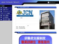 JCN 加古川駅前校