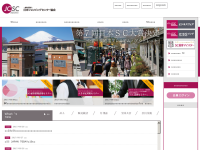Japan Council of Shopping Centers