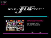 JIN DANCE FACTORY