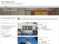 日本福音ルーテル仙台教会