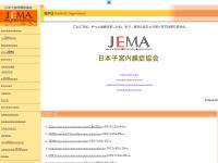 日本子宮内膜症協会