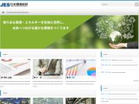 日本環境技研