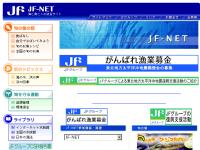 JF-NET