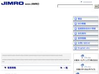 日本抗体研究所