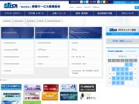 Japan Information Service Industry Association (JISA)