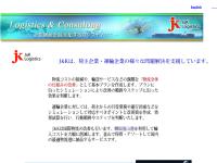 J&Kロジスティクス