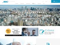 日本能率協会コンサルティング