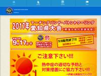 日本マーチングバンド・バトントワーリング協会東海支部
