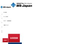 日本MSセンター