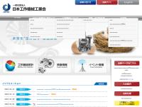 社団法人・日本工作機械工業会(JMTBA)