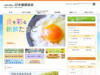 社団法人・日本養鶏協会