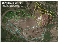 福岡県ディスクゴルフ協会