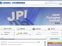 社団法人・日本包装技術協会