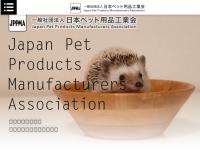 日本ペット用品工業会(JPPMA)