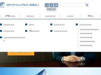 日本プライムリアルティ投資法人