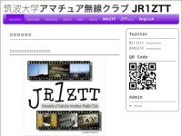 筑波大学アマチュア無線クラブ