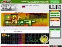 JRDB 電子競馬新聞