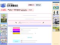 日本測量協会