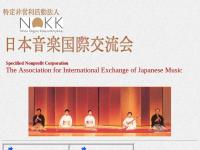 日本音楽国際交流会