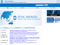 Japanese Electrical Electronic and Information Union (Rengo)