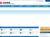 日本科学技術連盟