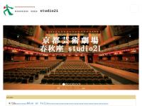 京都芸術劇場
