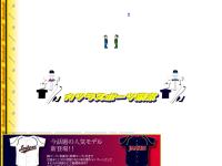 カツラスポーツ東京