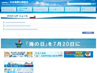 財団法人・日本海事広報協会