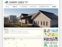 東広島ケーブルメディア